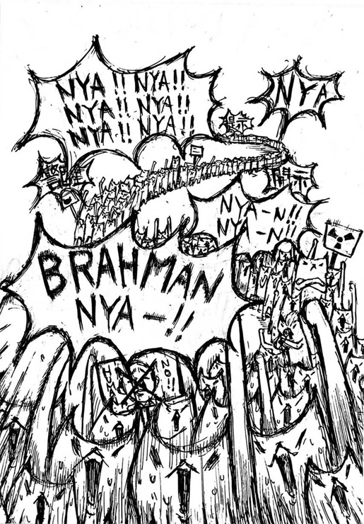 『ARTMAN / BRAHMAN』2017年10月28 日(土)~11月12 日(日) at THE blank GALLERY