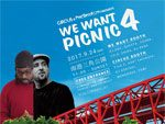 『WE WANT PICNIC 4』2017年9月24日(日) at 南港三角公園(港大橋臨港緑地)