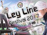 『LeyLineFestival2017』2017年11月18日(土) at 愛知 愛・地球博記念公園(モリコロパーク)大芝生広場野外ステージ