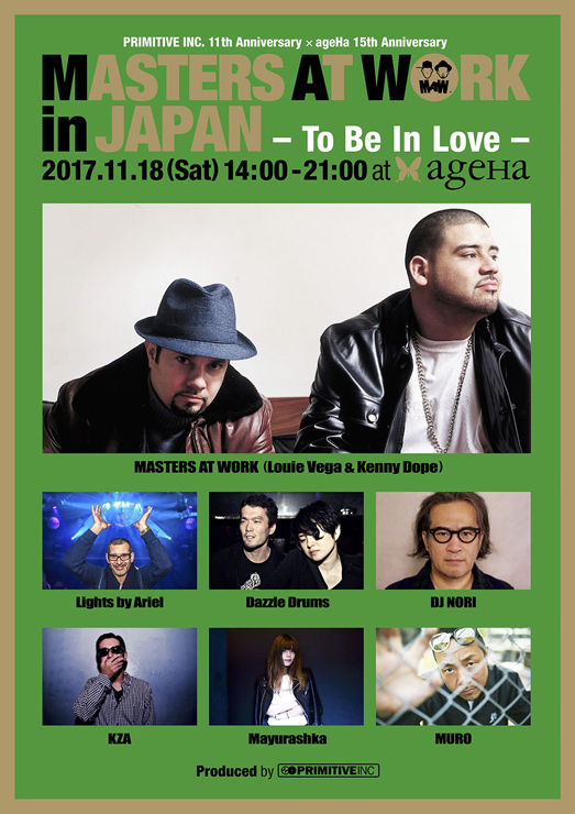 『MASTERS AT WORK in JAPAN ‒ To Be In Love ‒』