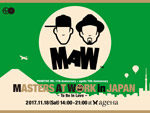 『MASTERS AT WORK in JAPAN ‒ To Be In Love ‒』2017年11月18日(土)ageHa @ STUDIO COAST ~追加出演者情報発表~