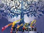 Tsuyoshi Kawaguchi – 1st Album『Tree』Release