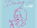 『UKO presents ~Dining Vol.6』2017.12.20(水)at 代官山UNIT / A-FILES オルタナティヴ ストリートカルチャー ウェブマガジン
