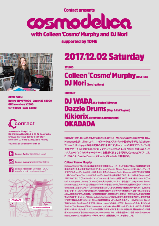 Colleen 'Cosmo' Murphy 来日公演『Contact presents Cosmodelica with Colleen 'Cosmo' Murphy and DJ Nori supported by TDME』