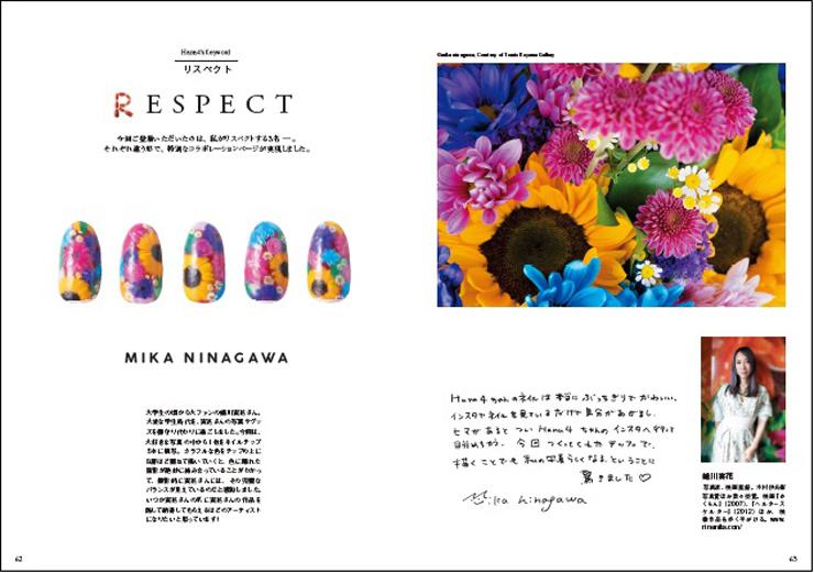 Hana4 - ネイルアート BOOK『Inside my head. Hana4's Book of Nails 』