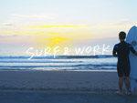 「サーフィンと生きる町。ICHINOMIYA」PR動画を公開。