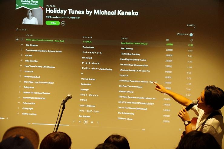 Michael Kaneko @ Spotify (2017.11.22) ~REPORT~