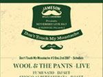 JAMESON × 8HOTEL『Don't Touch My Moustache』キャンペーン クロージング・チャリティライブ – 2017年12月2日(土)at  湘南 8LOUNGE(8HOTEL内)