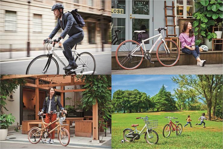 カナダ発祥の人気サイクルブランド『LOUIS GARNEAU ルイガノ』日本での展開を開始。 2018年最新モデルを発表。