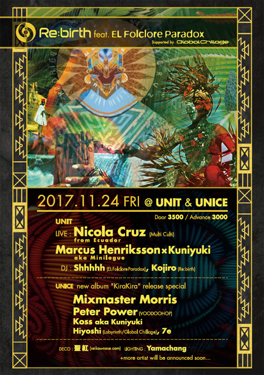 Re:Birth Feat. El Folclore Paradox presents Nicola Cruz Japan Tour Supported by Global Chillage