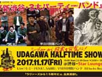 『Udagawa Half Time Show Vol.9』2017年11月17日(金) at 渋谷Star Lounge