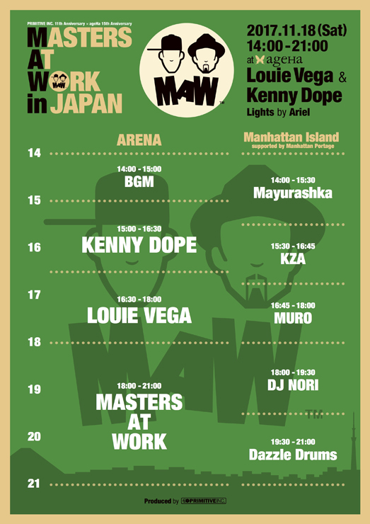 『MASTERS AT WORK in JAPAN ‒ To Be In Love ‒』2017年11月18日(土)ageHa @ STUDIO COAST ~タイムテーブル発表~