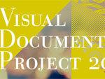 『Visual Documentary Project 2017』12/7(木)at 京都大学東南アジア研究所、12/9(土)at 東京 国際交流基金ホール