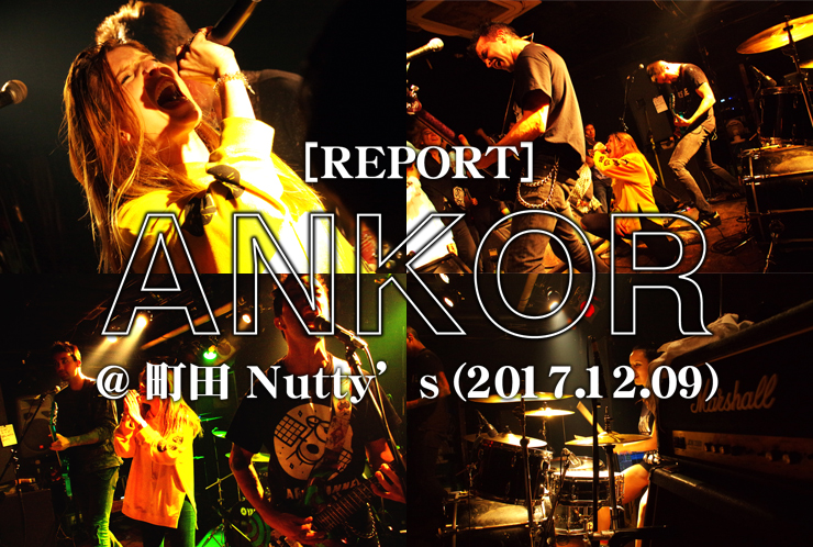 ANKOR @ 町田 Nutty's (2017.12.09) ~REPORT~
