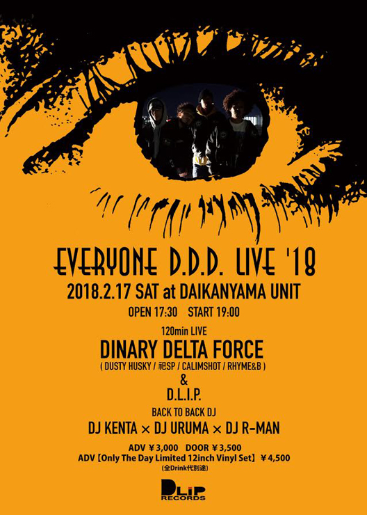 DINARY DELTA FORCE ワンマン・ライブ『EVERYONE D.D.D. LIVE '18』2018年2月17日(土)at 代官山UNIT