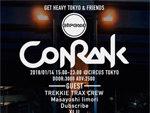『Get Heavy Tokyo & Friends』2018.01.14(SUN) at CIRCUS TOKYO