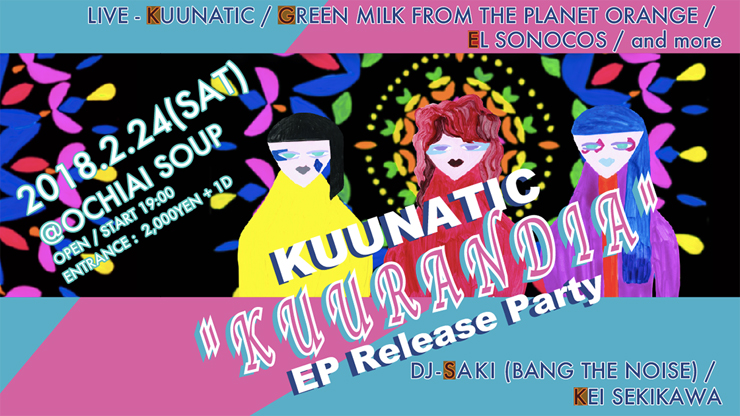 KUUNATIC KUURANDIA Release Party