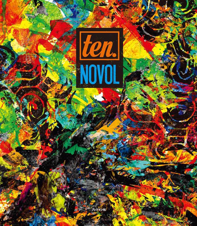 ペインティング・アーティスト NOVOL 作品集『ten.』