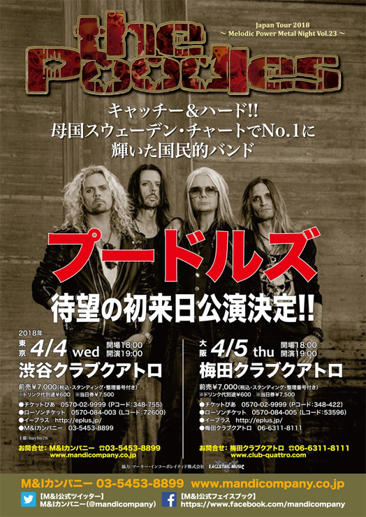 The Poodles Japan Tour 2018 ~Melodic Power Metal Night Vol.23~