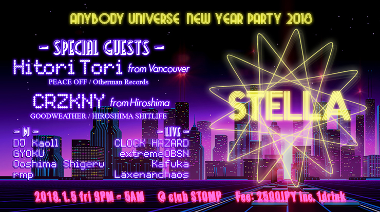 『- Anybody Universe New Year Party 2018 - STELLA vol.02』2018.01.05(Fri)at 東心斎橋 club STOMP