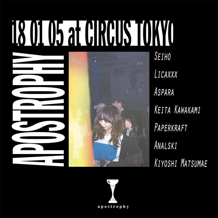 『apostrophy』2018.01.05(FRI) at CIRCUS Tokyo