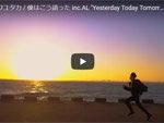 フルカワユタカ『僕はこう語った』MUSIC VIDEO