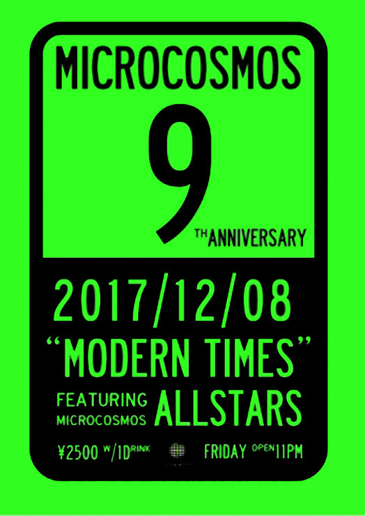 microcosmos 9th anniversary-modern times-