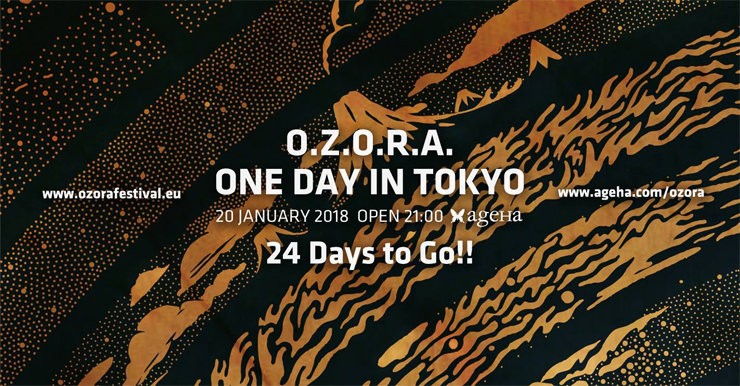 『OZORA One Day in Tokyo 2018』2018年1月20日(土)at ageHa