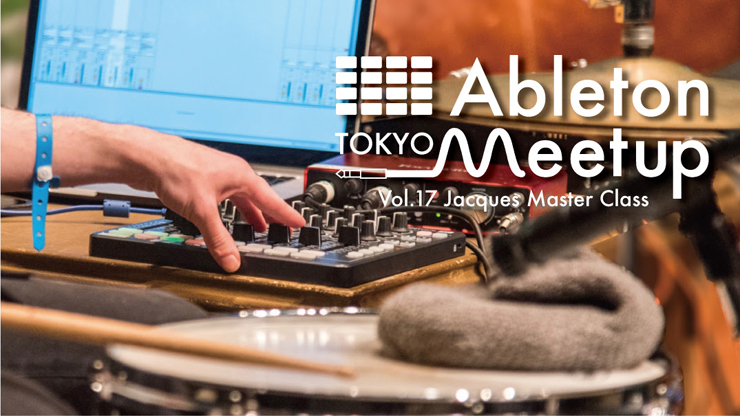 『Ableton Meetup Tokyo Vol.17』2018年2月12日(月)at 恵比寿TimeOut Cafe & Diner