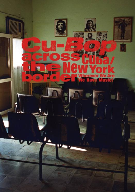日本・キューバ合作の傑作音楽ドキュメンタリー映画『Cu-Bop across the border』