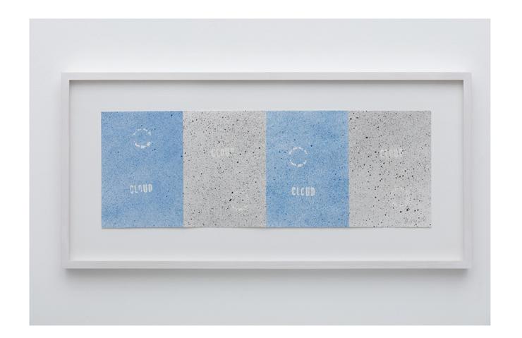 「Cloud, 1974」