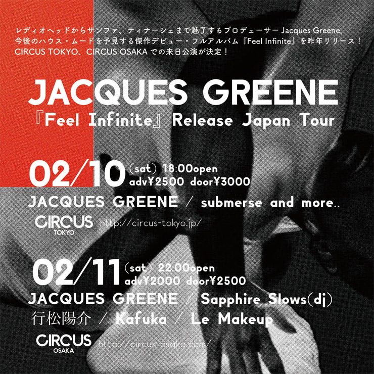 JACQUES GREEN『Feel Infinite』Release Japan Tour