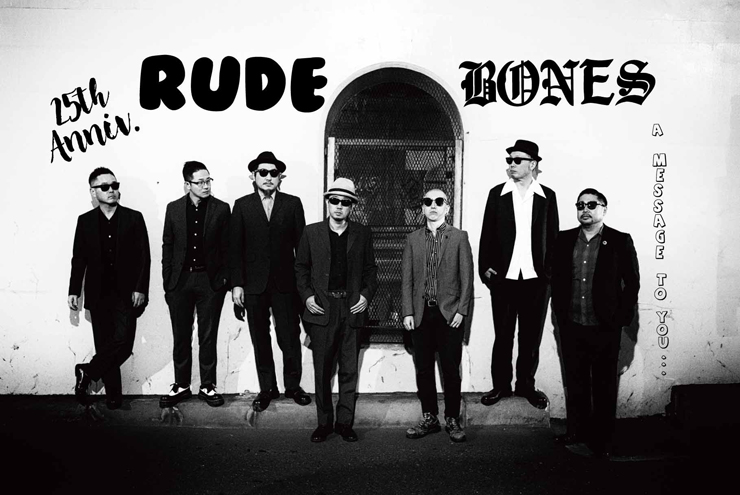 RUDE BONES - New Album『JUST STARTED』Release