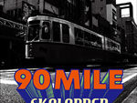 SKALAPPER – New Album『90 MILE』Release