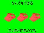 SUSHIBOYS – Digital Single『なんでもできる』Release
