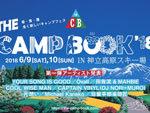 『THE CAMP BOOK 2018』2018年6月9日(土)10(日)at 新潟 神立高原スキー場 ~第一弾出演アーティスト~