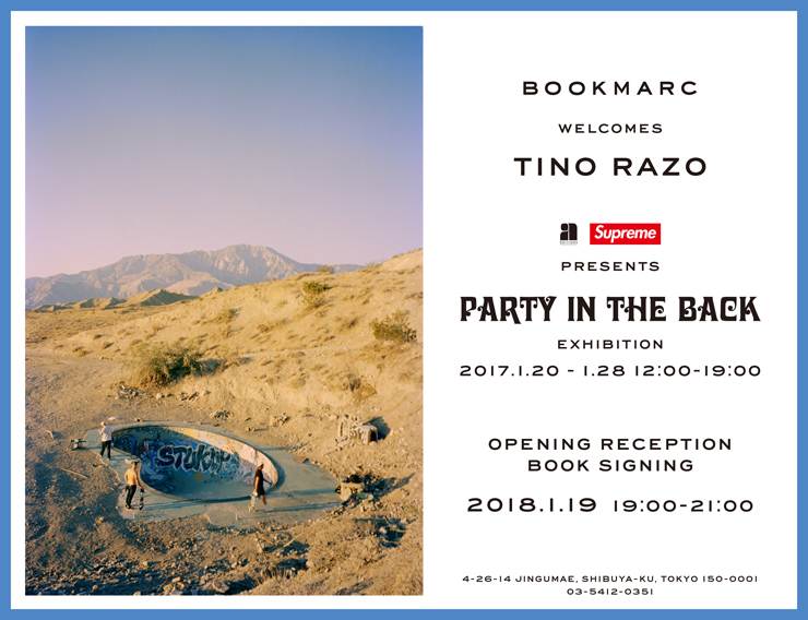 "TINO RAZO ""PARTY IN THE BACK"" EXHIBITION"
