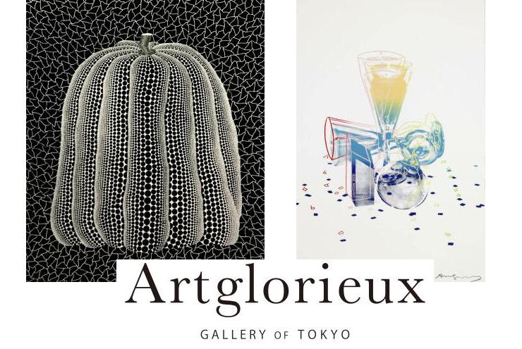 『草間彌生と世界の現代アート作家展』2018年2月1(木)~2月14日(水) at  Artglorieux GALLERY OF TOKYO
