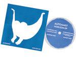 Auto&mst – New EP『HORIZON』Release