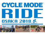 CYCLE MODE RIDE OSAKA 2018
