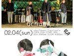 uchuu,Presents『CosmiCspaCe』2018.02.04 (SAT) at CIRCUS Tokyo