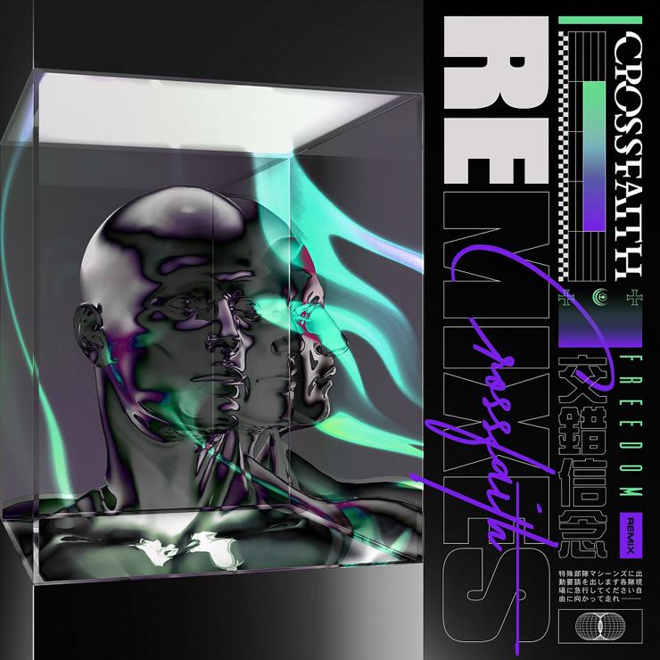 Crossfaith『FREEDOM Remix』