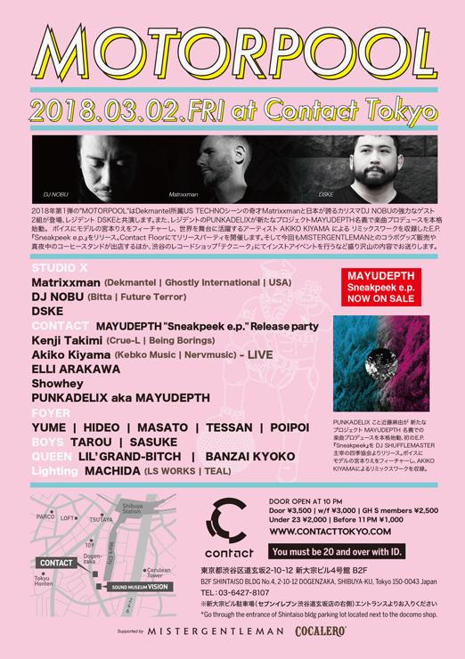 『MOTORPOOL』2018年3月2日(金)at 渋谷 Contact