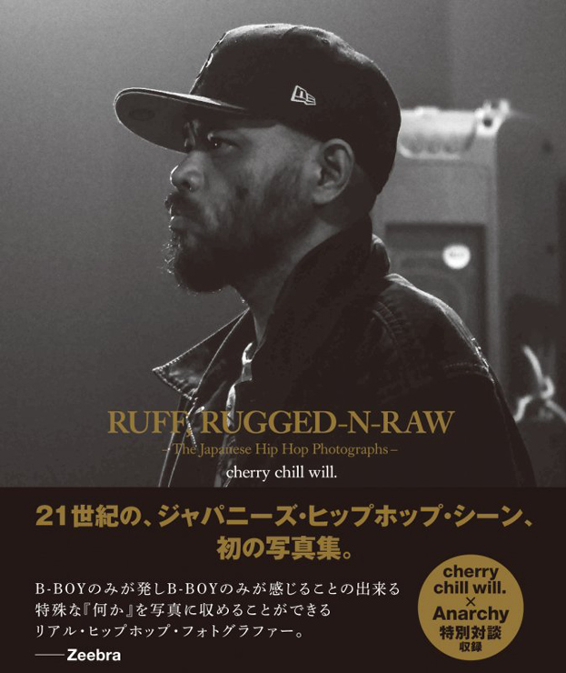 cherry chill will.『RUFF, RUGGED-N-RAW-The Japanese Hip Hop Photographs-ジャパニーズ・ヒップホップ写真集』