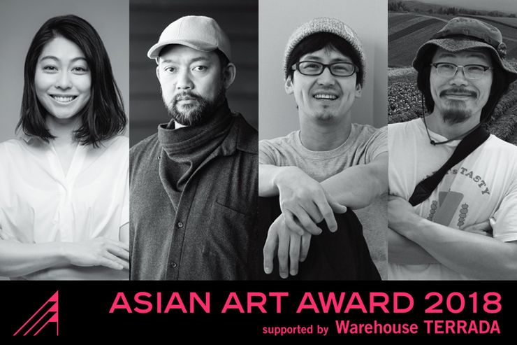 Asian Art Award 2018 supported by Warehouse TERRADA–ファイナリスト展