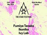 『THE STAR FESTIVAL 2018』2018.05.19(土) 20(日) at スチール®の森 京都 ~出演アーティスト第二弾~