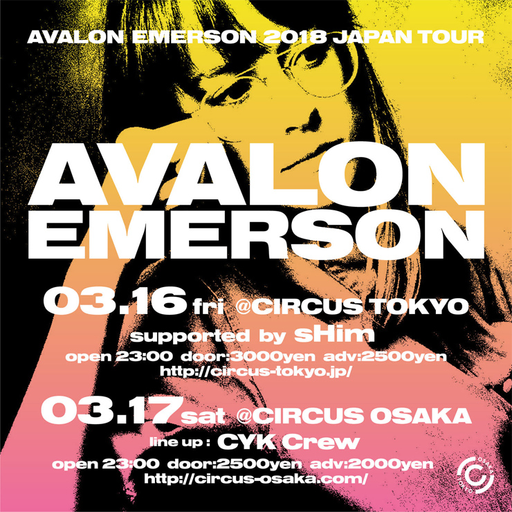 Avalon Emerson 2018 Japan Tour