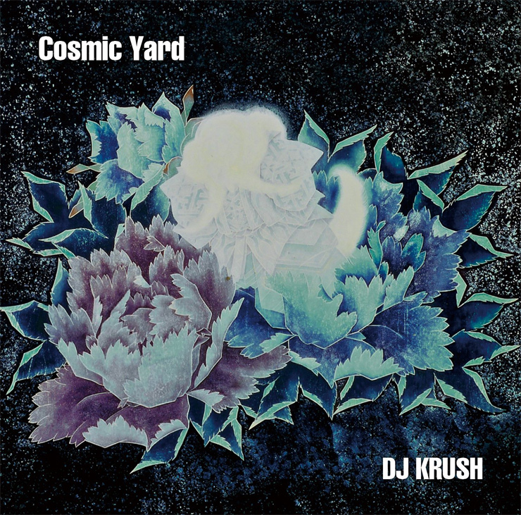 DJ KRUSH『Cosmic Yard』