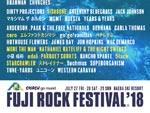FUJI ROCK FESTIVAL '18 ~出演アーティスト第4弾~