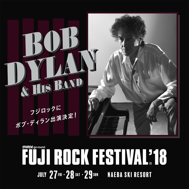 FUJI ROCK FESTIVAL '18 - BOB DYLAN & HIS BAND 出演決定